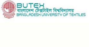 Bangladesh University of Textiles Jobs circular