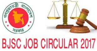 BJSC govt job circular