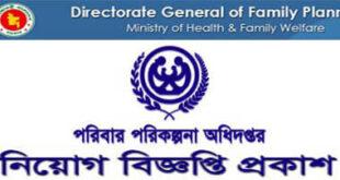 Directorate General Family Planning Job Circular