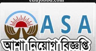 ASA NGO JOBS CIRCULAR BDJOBS SEEKER