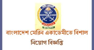 Bangladesh Marine Academy Govt Jobs circular