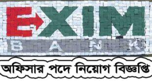 Exim Bank Ltd Bangladesh Career Opportunity