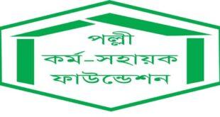 pksf Ngo logo-Edujobbd