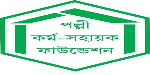 pksf job circular 2018 with exam date