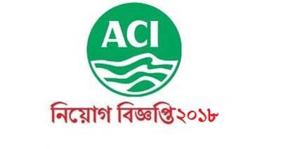 ACI job circular 2018