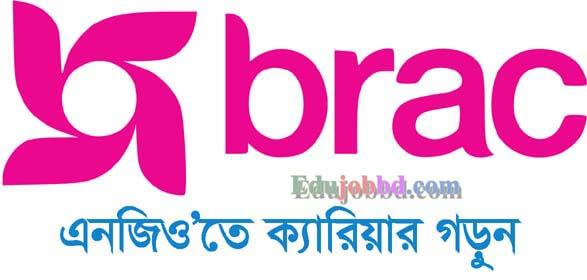 BRAC Job Circular Application