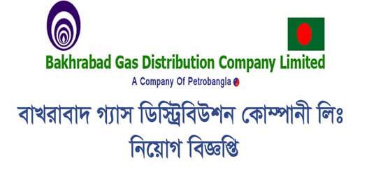 Petrobangla Job circular 2018