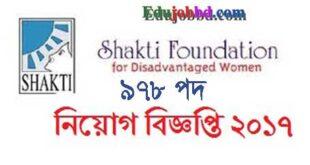 Shakti foundation Ngo new job Circular 2017