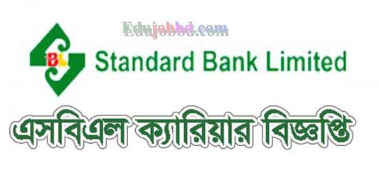 Standard Bank Limited Job Circular 2018