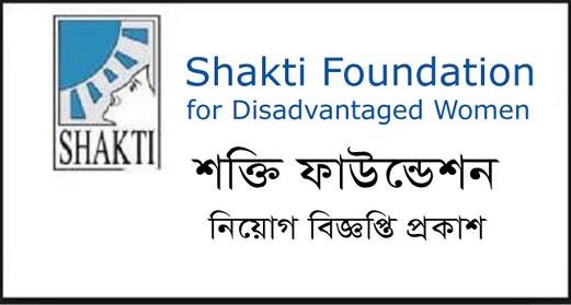 Shakti foundation Ngo new job Circular 2018