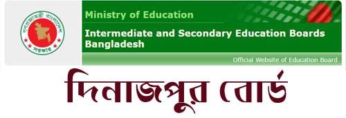 dinajpur board ssc result 2019 marksheet