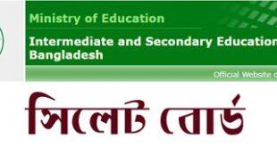Sylhet board SSC result 2019